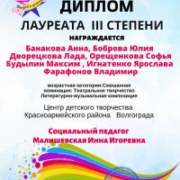 худ. слово театр